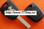 Peugeot 307 2 Button Remote Key Blank HU-83  код 24/1