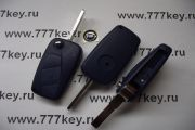 Fiat 3 Button Flip Remote Key Case 10/4