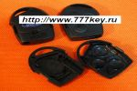 Ford C-Max Remote Shell код 11/6